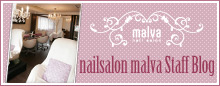 malva salon blog